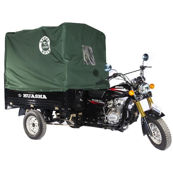 150cc Cargo Tricycle 3 5 Wheeler Factory