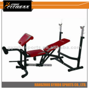 GB 7110 High quality oem zhejiang home gym abdominal exercise equipment prices
