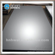 1050/1060/1070/1100 aluminum sheet price manufacturer in China