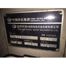 Machine à tisser à air comprimé à quatre couleurs Tsudakoma (xiangyang) à la vente
