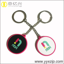 custom design colorful soft rubber keychain