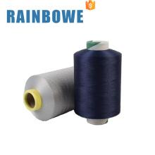 Hohe Qualität Großhandel schwarz und weiß Polyester Garn Luft bedeckt
