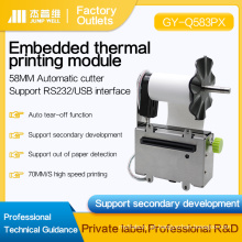 Módulo de impressão térmica de recibos embutido de 58 mm