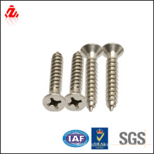low price lead screw with trapezoidal thread