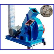 Larger Capacity 55kw Disc Industrial Wood Shredder Chipper