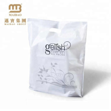 Soem-Entwurfs-Drucken umweltfreundlicher kundenspezifischer Großhandelsfancy-PlastikBoutique Bags