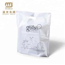 OEM Design Printing Eco-friendly Custom Wholesale Fancy Plastic Boutique Bags