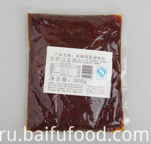 Chongqing spicy bolognese seasoning