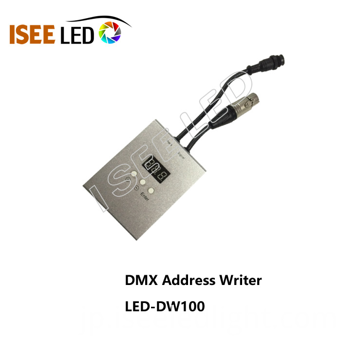 led light address writer