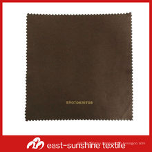 custom screen printed microfiber cleaning cloth