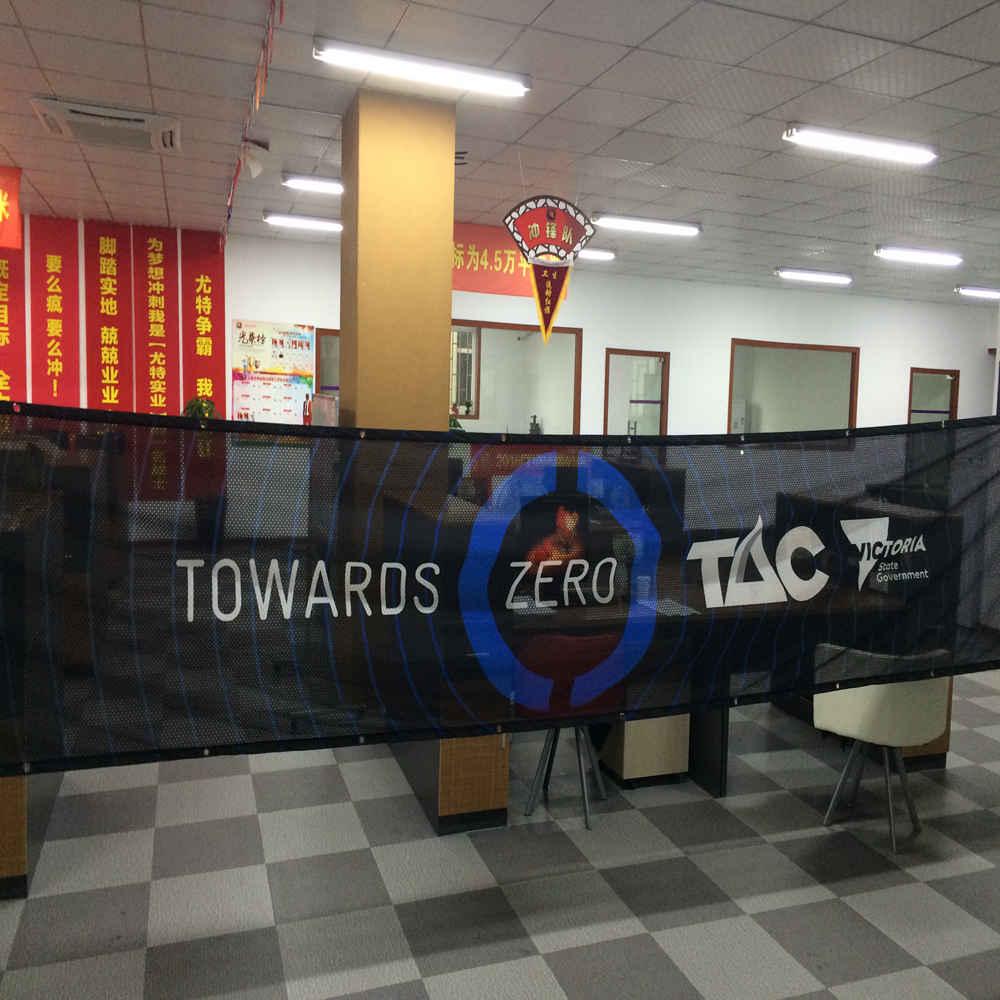 mesh fabric banner (25)