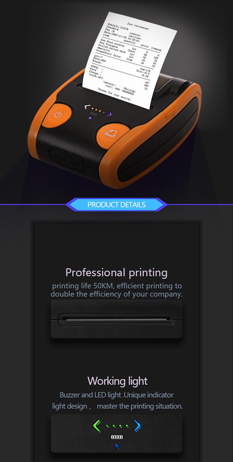 Thermal Printer 3