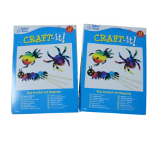 paper KIDS art and craft scratch cards paypal