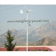 Windkraftanlage 300W