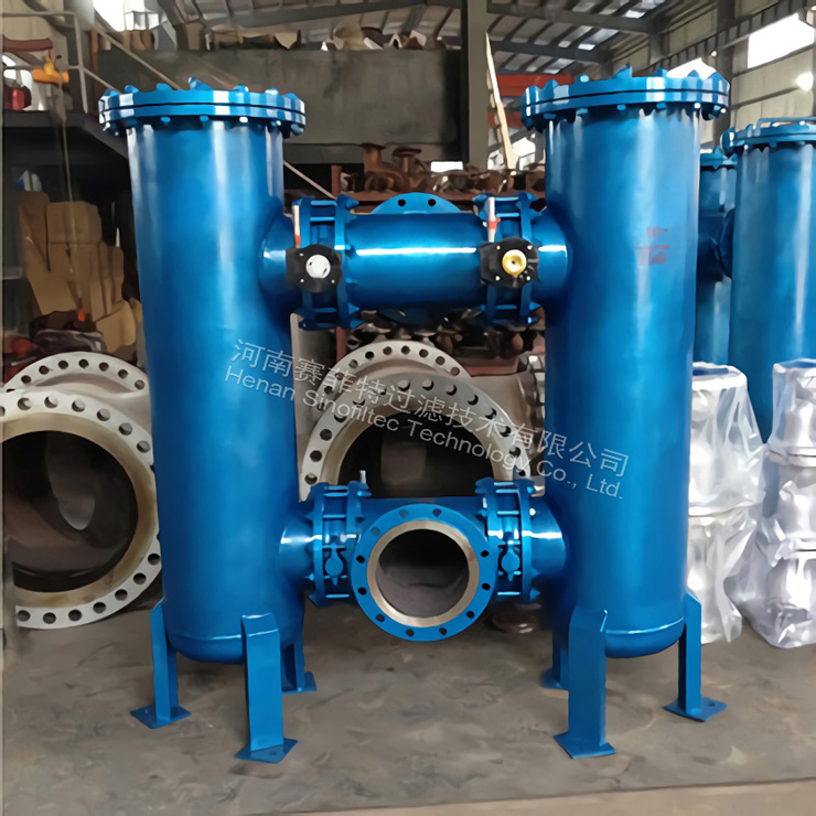 Industrial Fabricated Duplex Basket Strainer