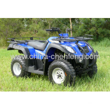 Perfect Atv For The Farm / Off Road Vehicles