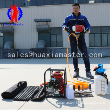 china sale backpack core drill rig/backpack portable core drill rig