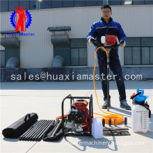 Small portable core drilling rig / single-man backpack drilling machine / gasoline engine powered rig