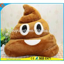 Alta qualidade Popular Vários desenhos Plush Poop Emoji Pillow