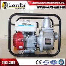 Bomba de água da gasolina de 3inch 4.0HP G200 para a venda