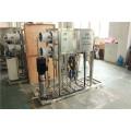 Ligne de production de traitement de l'eau pour un nouveau démarreur
