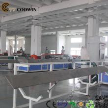 Сделано в Китае ПЭ ПП ПВХ WPC профиль производственной линии