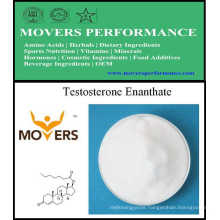 Strong Steroid: Testosterone Enanthate