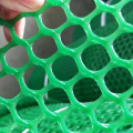 Reciclable Red de plástico Barrera Protección del medio ambiente