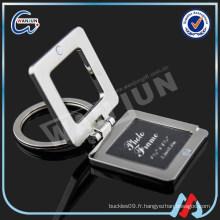 Porte-clés photo en ligne