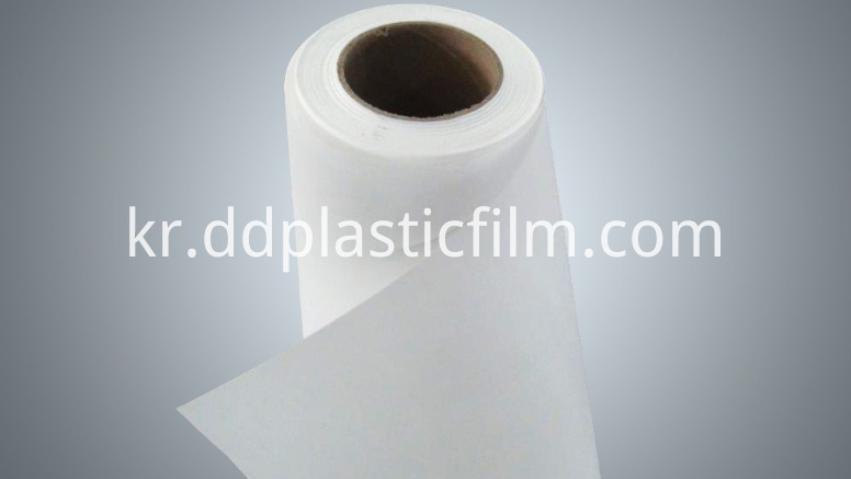 PET WHITE FILM