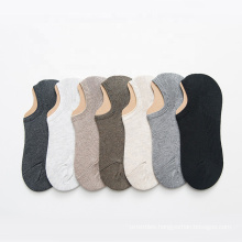 Seamless invisible non slip for men