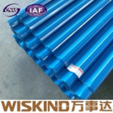 New Kinds of Steel Structure Building Material