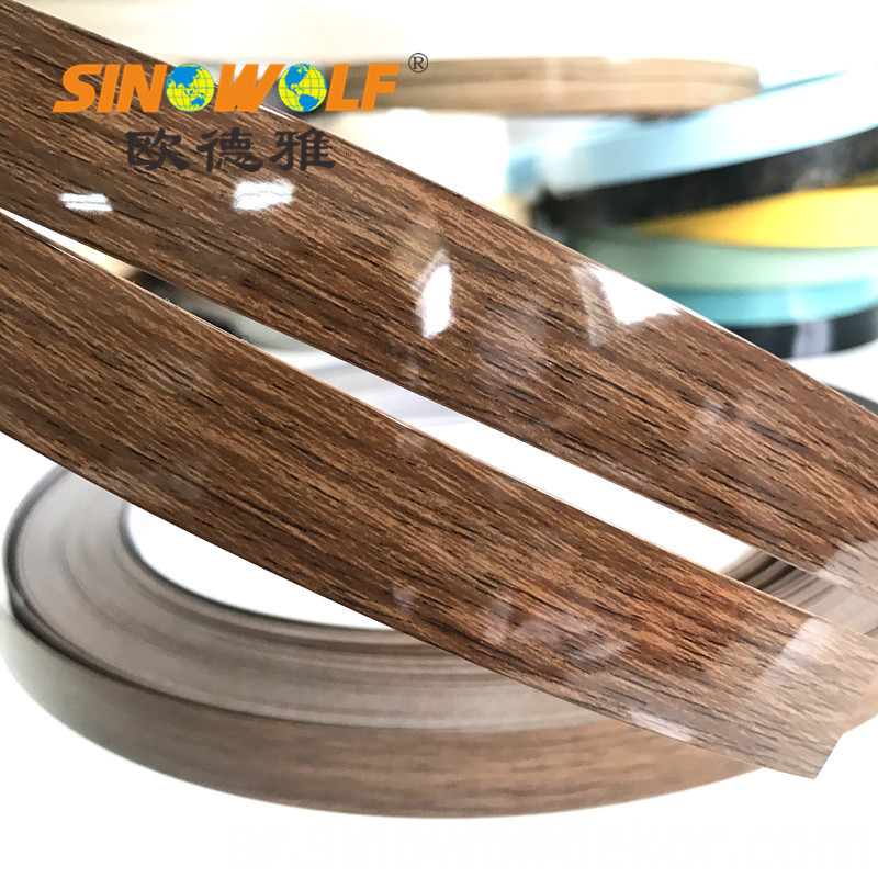 0 4mm To 3 0mm High Gloss Pvc Edge Banding