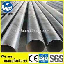 LSAW/ SSAW SS400 welded perforated metal pipe