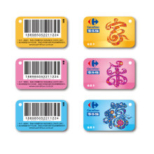 Supermarket Shopping Card Discount Card Carrefour Card