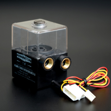 25dB Ultra Quiet Mini Water Pump