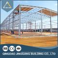 broiler poultry garden storage shed metal design