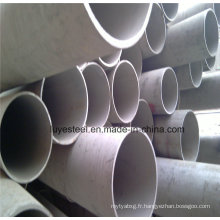 Tuyau / tube d'acier inoxydable pour le bâtiment 347 ASTM A240