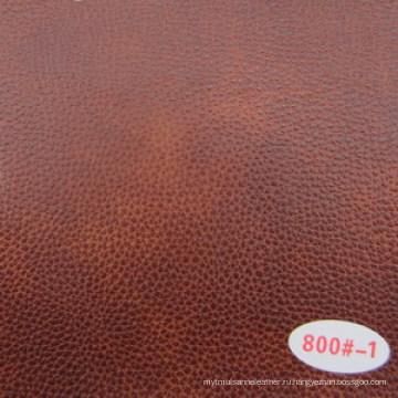 Лидеры продаж High Quliaty кожаная мебель из ПВХ из искусственной кожи