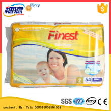2014 Hot Sale 1st Quality Adl Layer Baby Diaper