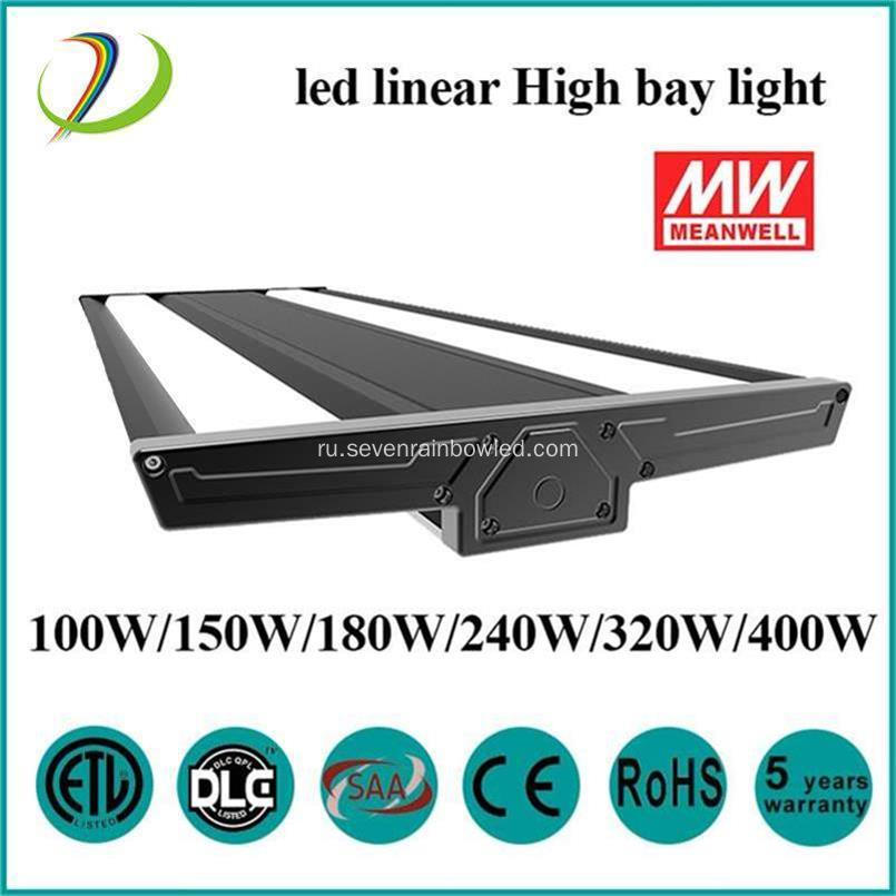 LED Linear High Bay Light with Meanwell Driver