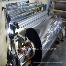 7U Metallized PET/BOPP film DADAO Metalized laminating film