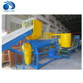 High quality good price pet bottle recycling plant