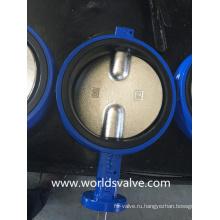 Демко промышленного управления Бабочка клапан с CE и ISO утверждены (D71X-10/16)
