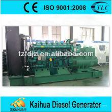 Generador diesel eléctrico 600kw Yuchai establece el motor chino