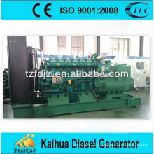 600kw Yuchai electric diesel generator sets chinese engine