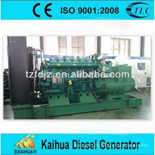 600kw Yuchai electric diesel generator sets chinese engine