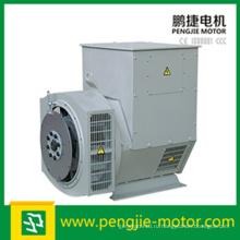 Бесщеточный генератор переменного тока 50Гц 230В / 400В