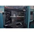 Spritzgießmaschine Manufaktur