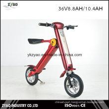 Foldable Electric Bike Lithium Battery 12inch Wheel